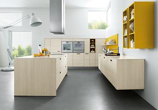 El sistema ATLAS equipa la cocina Next125 de Schüller – El blog de ...